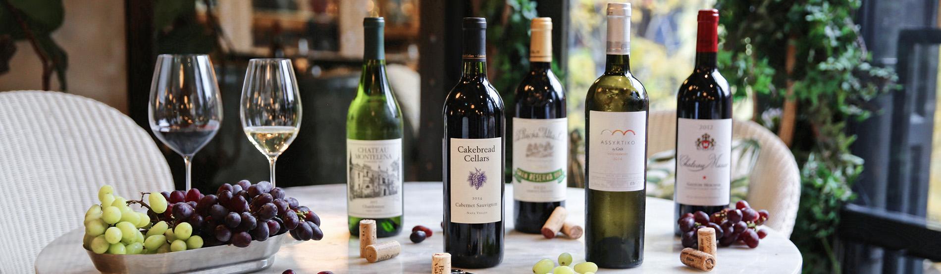 Winemaker Dinners